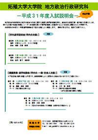 0576_trial_lesson20180521.jpg