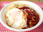 student-cafeteria-h-mobile-catering_img_locomoco2017.png