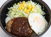 student-cafeteria-locomoco-bunkyo-meal_mini.png