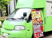 移動販売車両