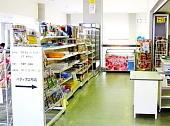 パティオ2号店(第2購買会)