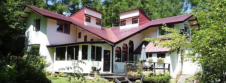 ペンション 赤い屋根