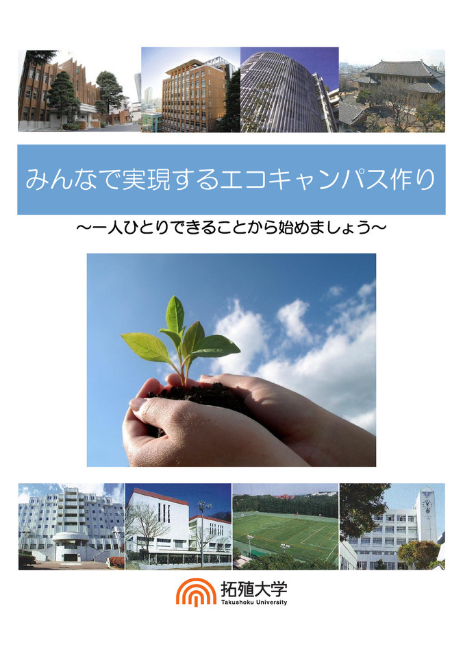514_environment_img_1.jpg