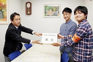平成28年熊本募金についての報告とお礼①