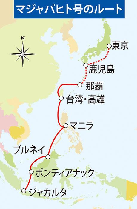20160616majapahit_map.jpg