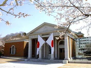 八王子国際キャンパス 恩師記念館