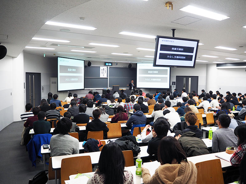 20161220job_seminar01.jpg