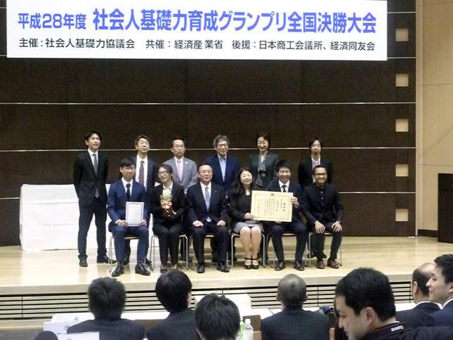 20170221sykaijin_gran_prix03.jpg