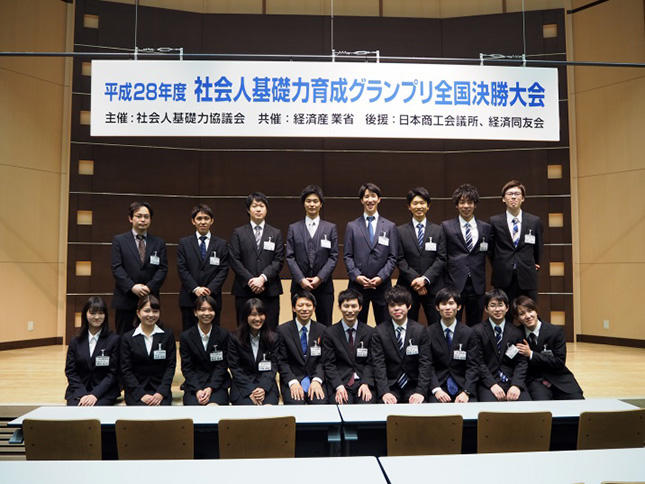 20170221sykaijin_gran_prix04.jpg