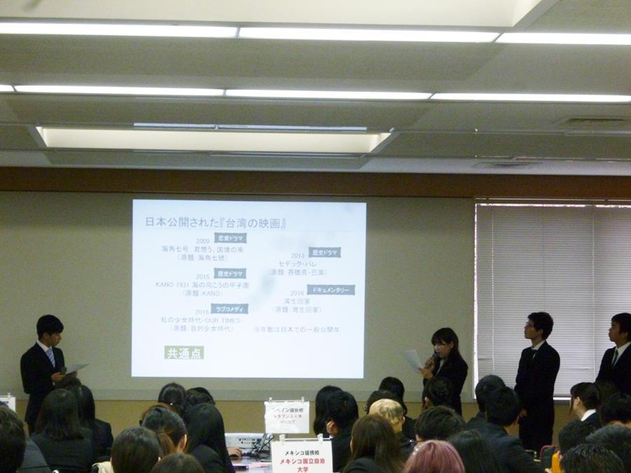 平成28年度長期研修の解団式が開かれました。