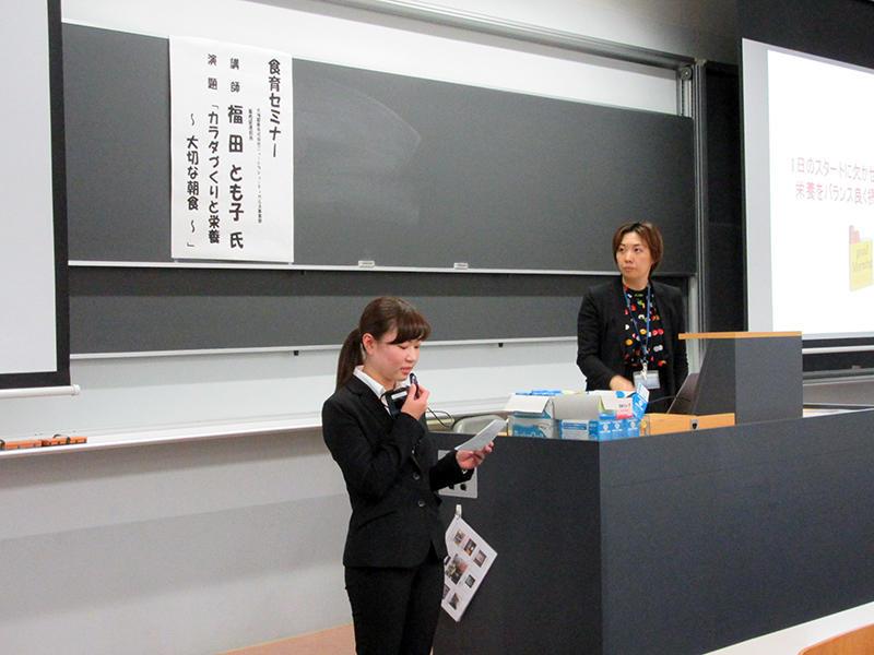 20170421shokuiku_seminar01.jpg