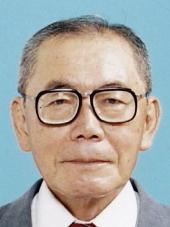 坂田貞二 名誉教授