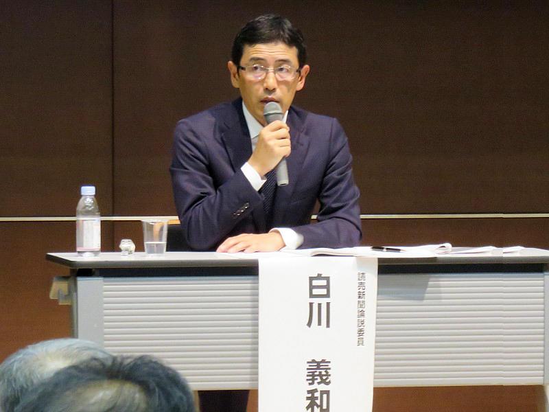 20170523sympo02_prof_shirakawa.jpg