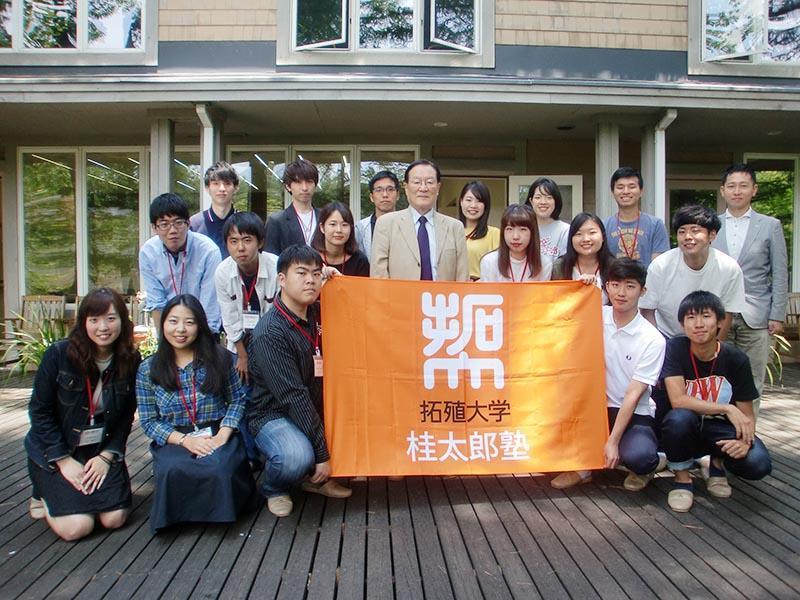 20170614taro_katsura03_pension.jpg