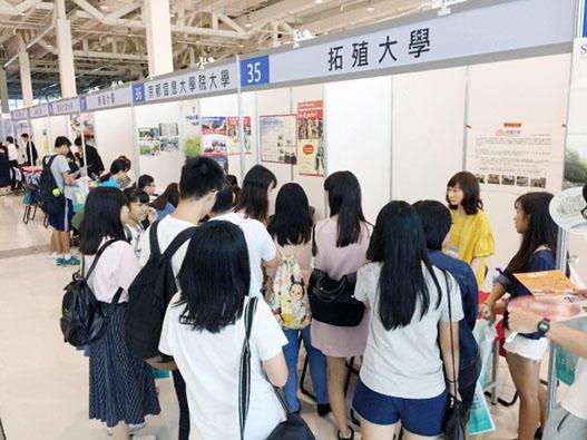 「平成29年度 日本留学フェア(台湾)へ参加しました」
