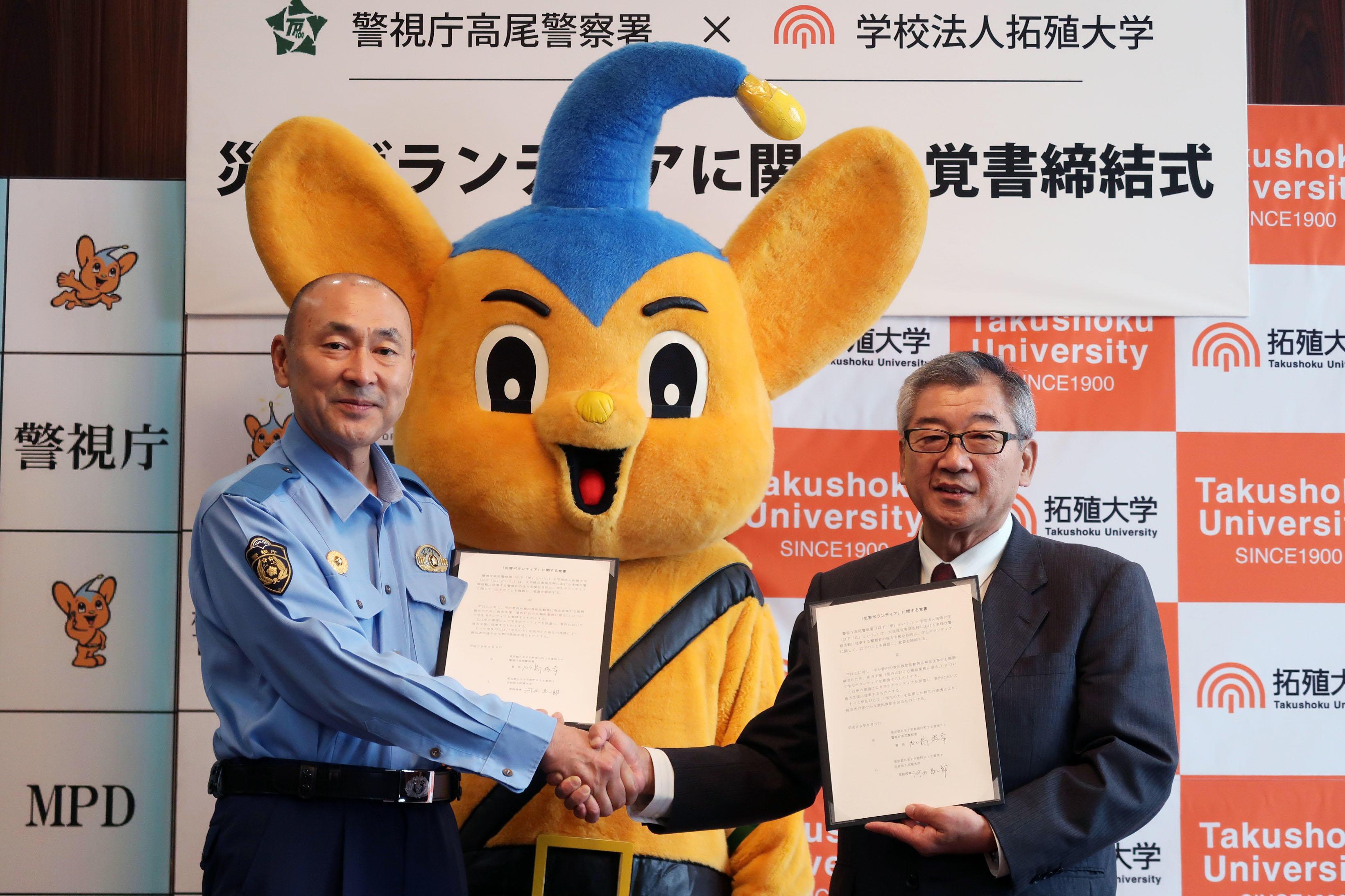 20170809takao_police.jpg