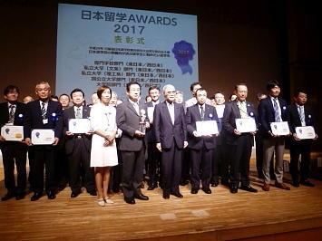 日本留学AWARDSを連続受賞(2016,2017年度)しました②
