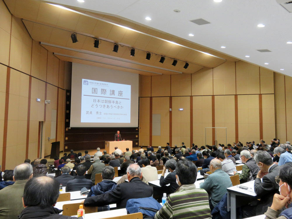 20171222open_prof_takesada02.jpg