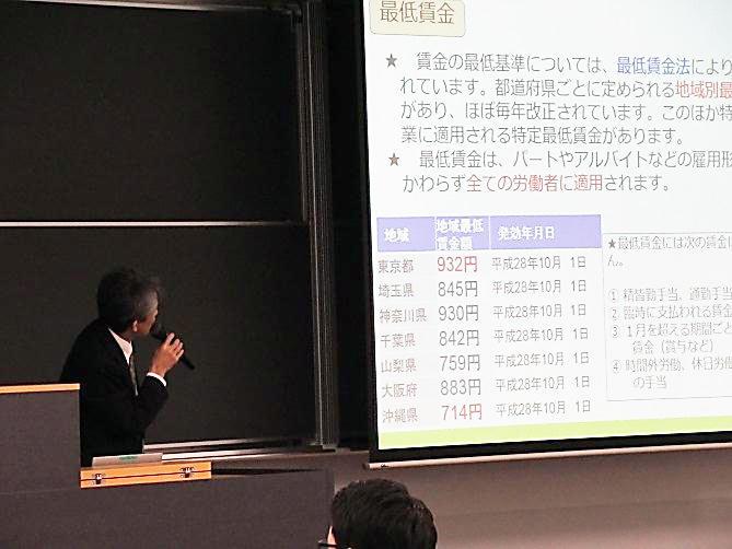 20180129job_seminar02.jpg