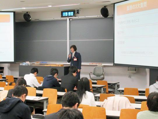 20180216job_seminar01.jpg