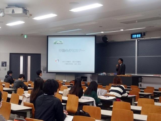 20180216job_seminar02.jpg