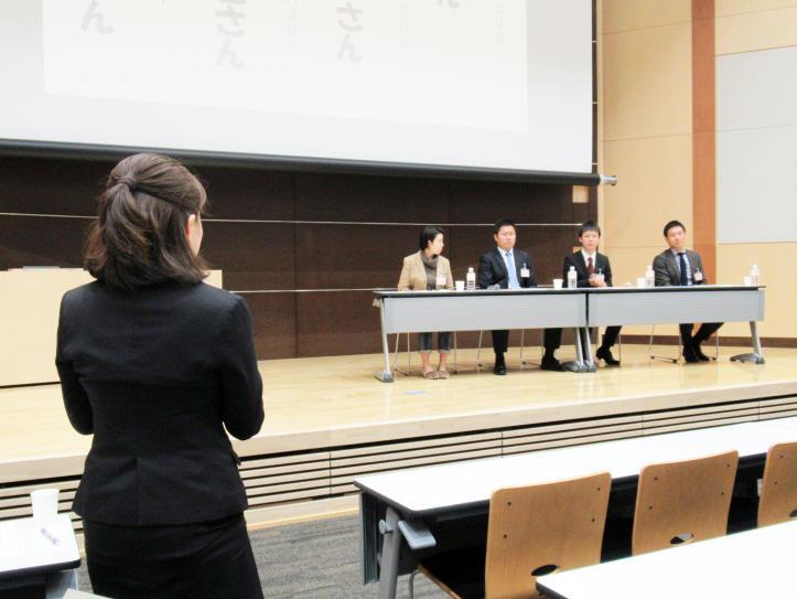 20180216job_seminar_meeting01.jpg
