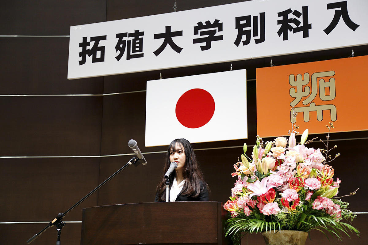 20180409bekka_entrance_ceremony03.JPG
