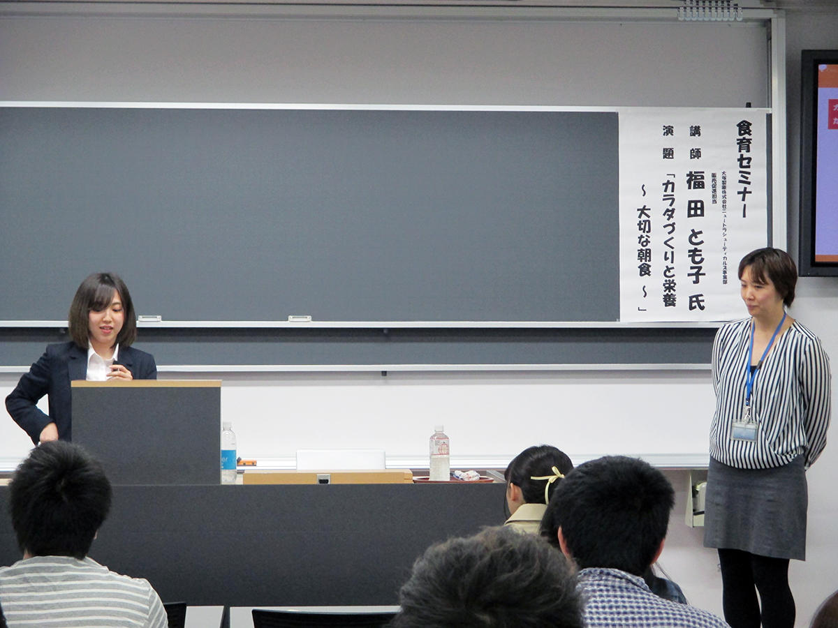 20180424food_seminar01.jpg