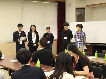 日台学生の討論・発表会