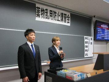 体連委員長笹川君、学生健保委員長渡邉さん挨拶
