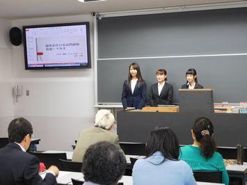 香港・マカオ研修 参加学生の発表