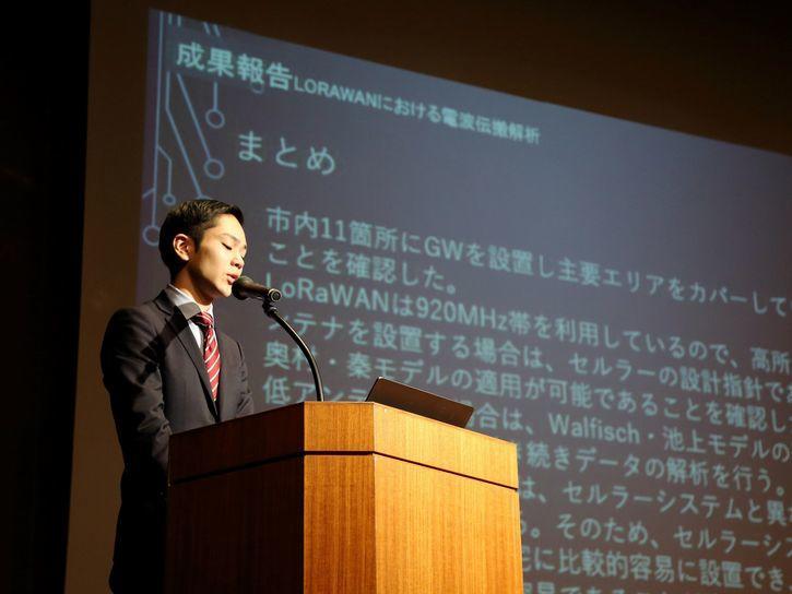 発表を行う工学研究科 後藤 淳さん