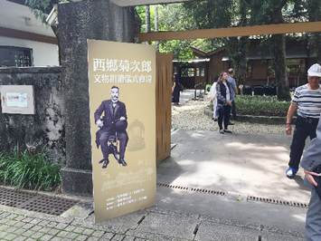 当日の宜蘭設治記念館入り口