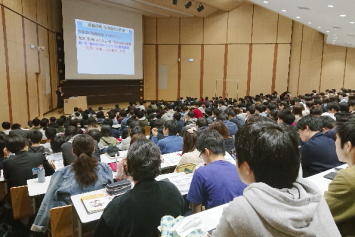 文京キャンパス