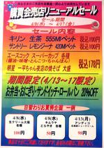 150410food_shop111.jpg