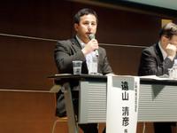 【オープンカレッジ】海外事情研究所主催「安全保障総合シンポジウム」