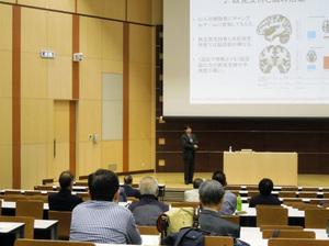 オープンカレッジ政治経済研究所主催公開講座
