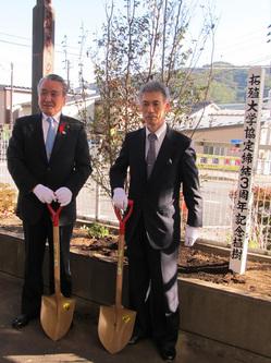 釜石市との震災復興支援協定再締結並びに寄付金贈呈が行われました