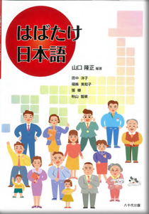 150501yamaguchi.jpg