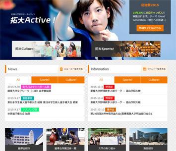 85_extracurricular_activity_img_01.jpg