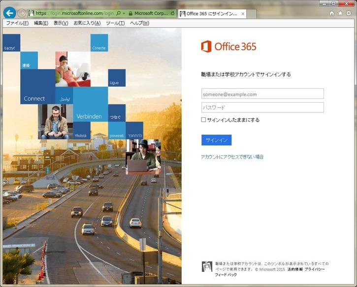 89_web_mail_img_1.jpgのサムネイル画像