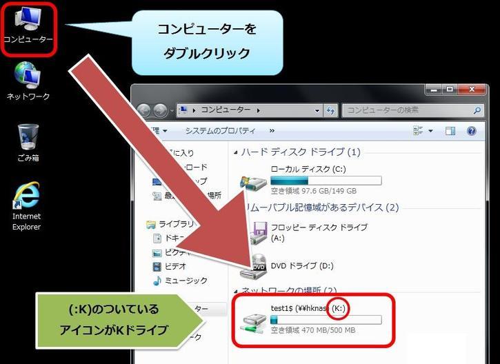 90_file_service_img_2.jpg