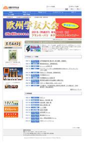 209_index_img_1.jpg