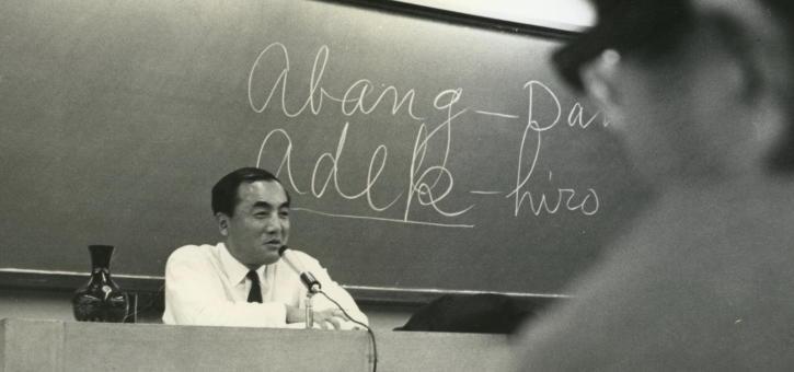 産業と人間- 拓殖大学教養講座 開講50周年記念 -