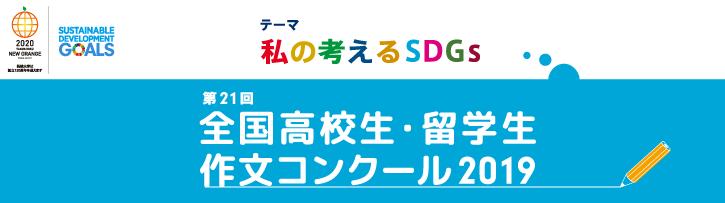 sakubun_20_banner-01.png