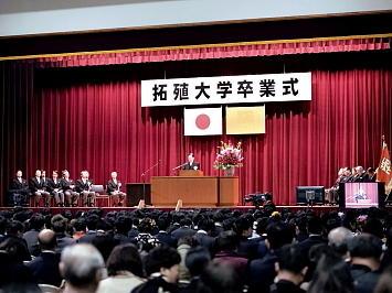 平成28年度 学校法人拓殖大学総長 卒業式祝辞