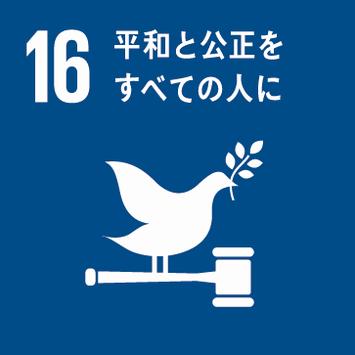 No.16